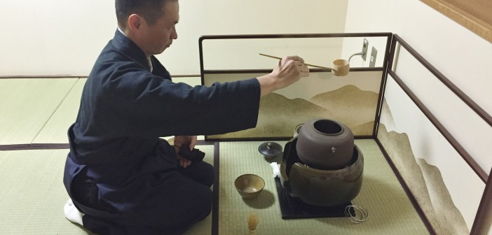 Kogetu Ensyu Zen School of Tea Ceremony